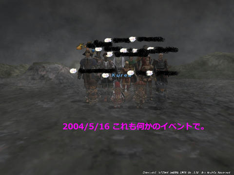 FFXICAP20040516015829.jpg