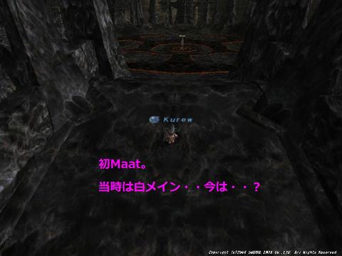 FFXICAP20040626123946.jpg