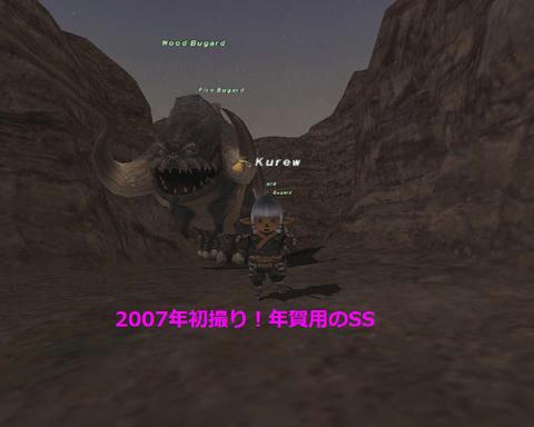 FFXICAP20070101014306.jpg