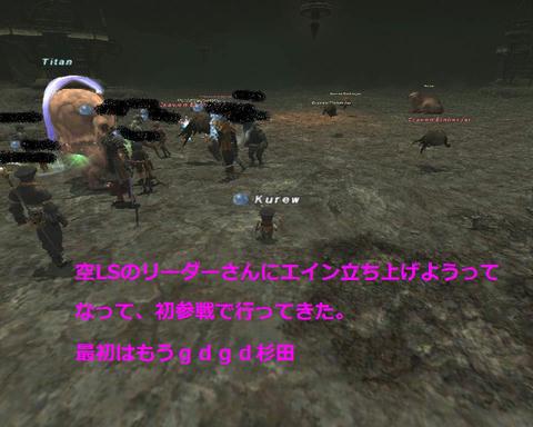 FFXICAP20070610005258.jpg