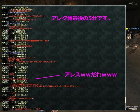ffxi_2011.05.09_23.55.26.jpg