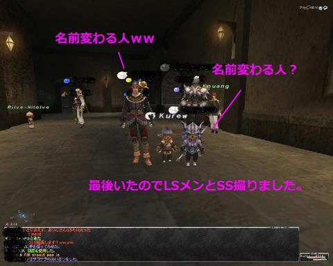 ffxi_2011.05.10_00.04.26.jpg