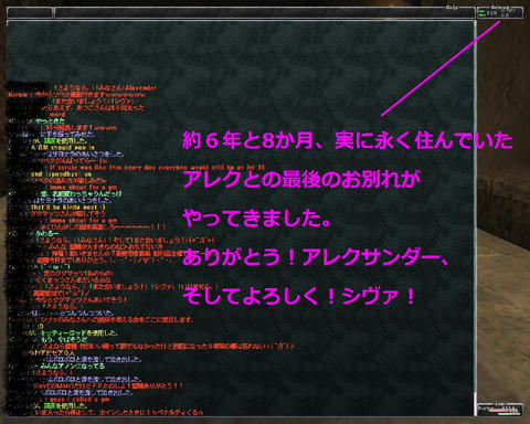 ffxi_2011.05.10_00.05.54.jpg