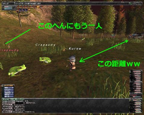 ffxi_2011.05.11_21.11.15.jpg