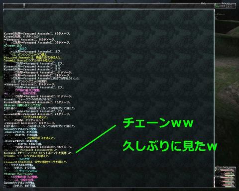 ffxi_2011.05.12_01.33.23.jpg