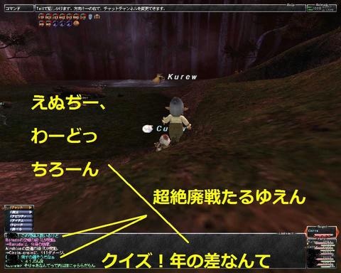 ffxi_2011.05.14_02.40.37.jpg