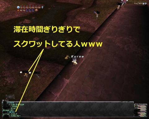 ffxi_2011.05.14_03.20.27.jpg