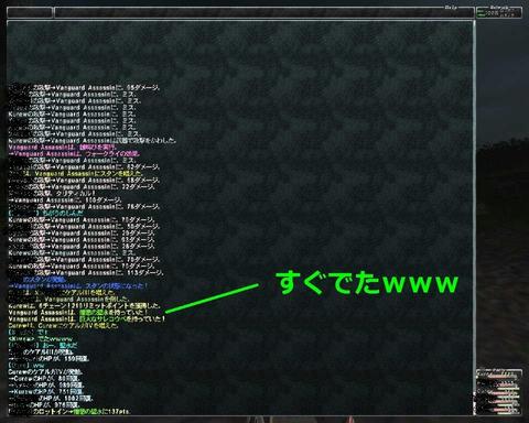 ffxi_2011_05_12_01_39_01.jpg