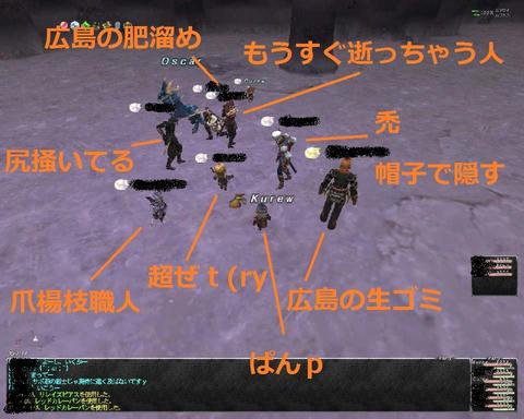 ffxi_2011.05.15_01.02.55.jpg
