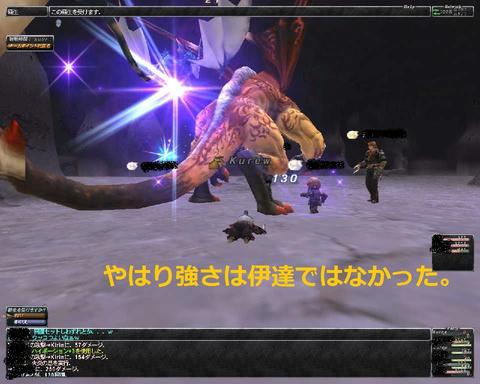 ffxi_2011.05.15_01.07.45.jpg