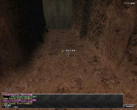 ffxi_2011.05.25_23.08.30.jpg