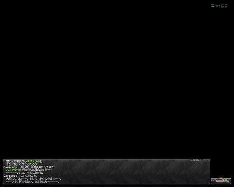 ffxi_2011.05.25_23.44.39.jpg
