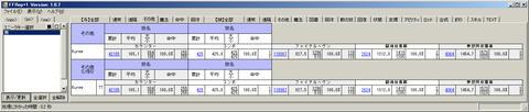 WS110527.jpg
