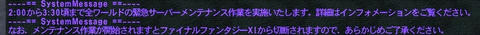 ffxi_2011.05.29_01.54.19.jpg