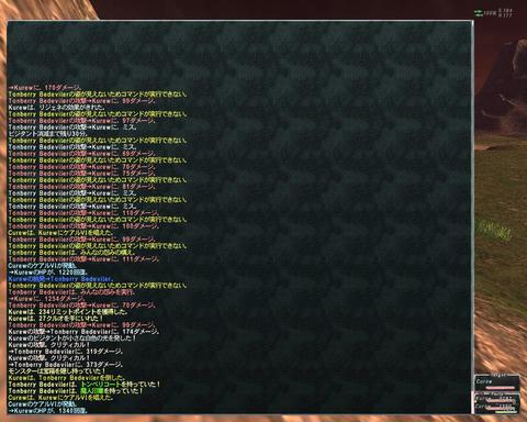 ffxi_2011.06.08_00.42.23.jpg