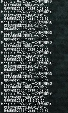 ffxi_2011.06.12_21.41.33_2.jpg