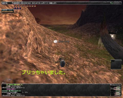 ffxi_2011.06.25_23.02.37.jpg