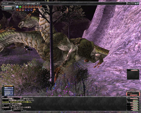 ffxi_2011.06.25_23.19.23.jpg