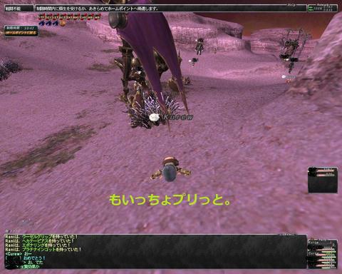 ffxi_2011.06.26_00.28.58.jpg