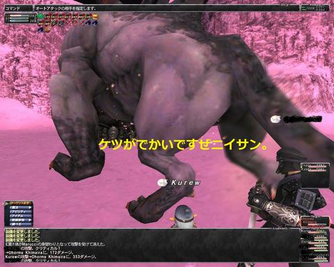 ffxi_2011.06.26_01.12.46.jpg