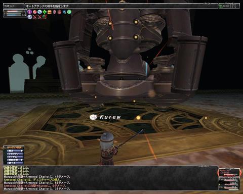 ffxi_2011.07.03_21.42.27.jpg