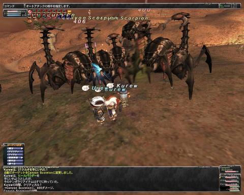 ffxi_2011.07.26_22.53.59.jpg