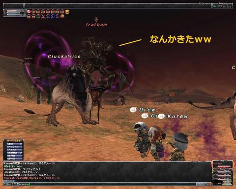 ffxi_2011.07.27_01.24.30.jpg