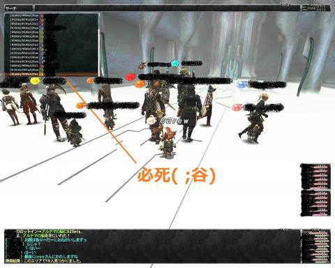 ffxi_2011.08.28_23.00.49.jpg