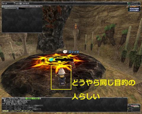 ffxi_2002.01.02_12.12.35.jpg