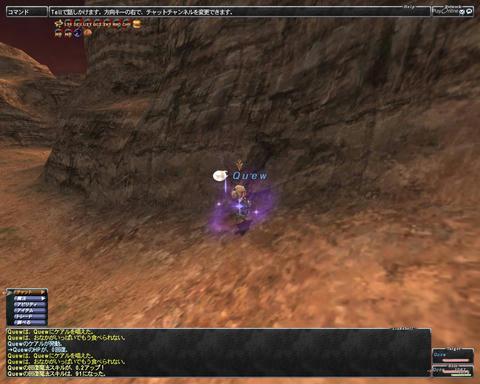 ffxi_2011.09.12_00.22.31.jpg