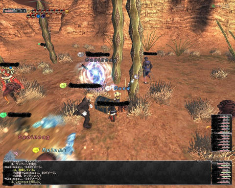 ffxi_2011.09.11_23.28.46.jpg