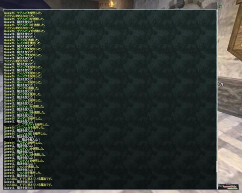 ffxi_2011.09.17_00.52.26.jpg