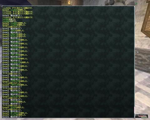 ffxi_2011.09.17_00.52.32.jpg