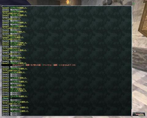 ffxi_2011.09.17_00.52.37.jpg