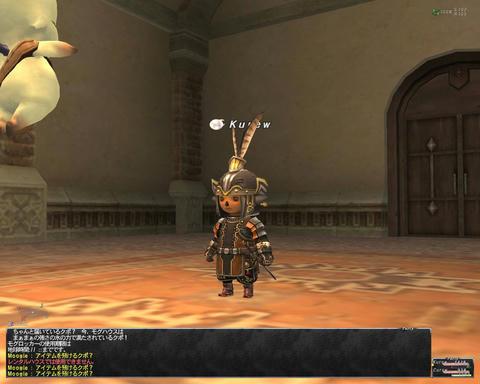 ffxi_2011.09.25_18.38.43.jpg