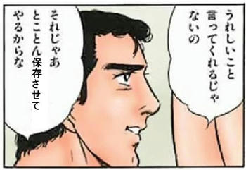 f76cd8bb.JPG