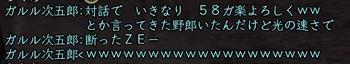 cc0cef9c.jpg