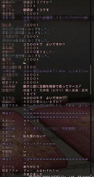 e5ba7ab0.JPG