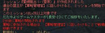44e057c1.JPG