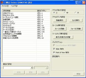 740dfe53.JPG