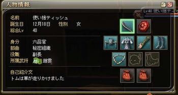 cde04732.JPG