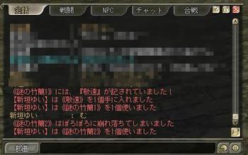 ed03ac16.JPG