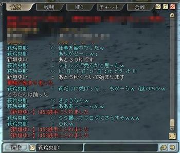 f697d390.JPG