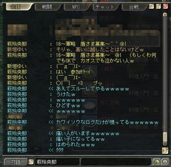 dc56dd5c.JPG