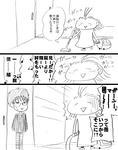 pdiary_.JPG