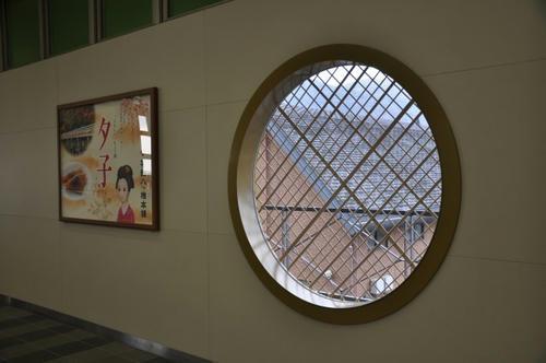 京都 JR嵯峨嵐山駅