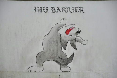 INU BARRIER