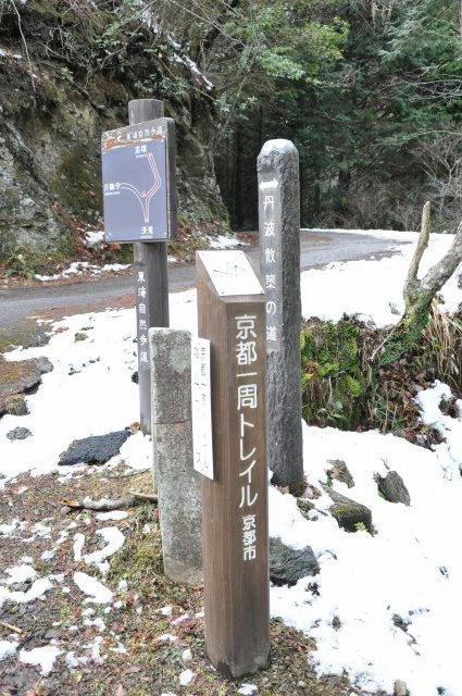 京都 清滝川 京都一周トレイル