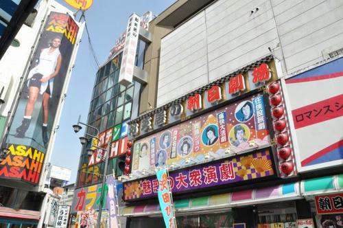 大阪 新世界 大衆劇場