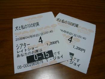 P1010320_025.JPG